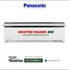 Panasonic CU/CS-VU18UKH-8 /1,5HP/ Inverter Sky Series - R32